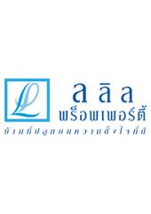 Lalin Property Co., Ltd.